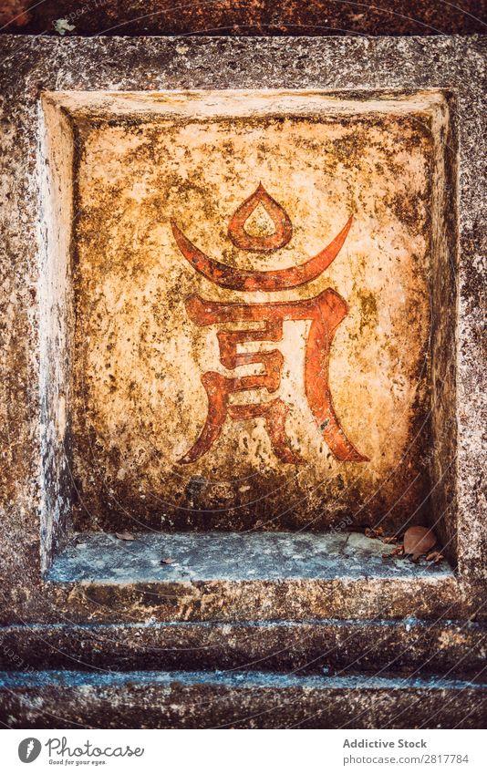 Vietnamese wall texture background vietnam pattern cambodia cambodian buddhist details asian mudra decoration parallel symbolism vietnamese diagonals faith
