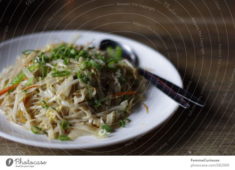 No. 55: Vegetable noodles. Food Nutrition Eating Lunch Dinner Business lunch Organic produce Vegetarian diet Italian Food Asian Food Noodles Leek vegetable