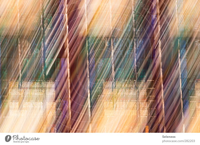 lightening Sign Characters Ornament Line Stripe Bright Near Car Window Glass Colour photo Detail Experimental Abstract Pattern Deserted Day Light Back-light