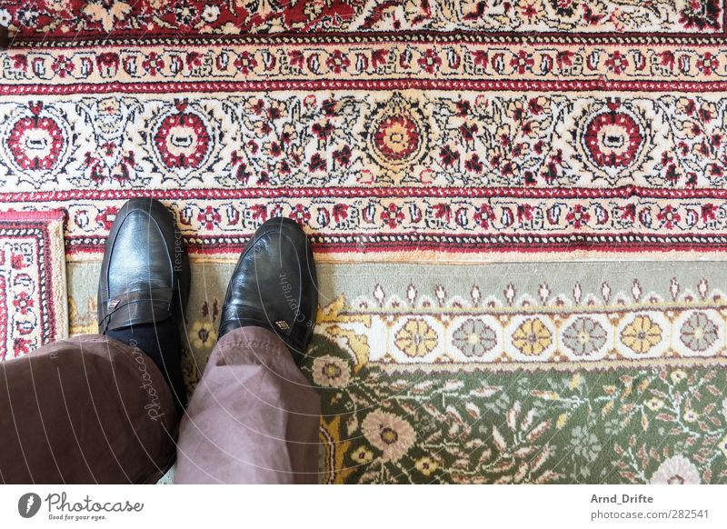 Visit to Turkish relatives Human being Masculine Man Adults Legs Feet 1 Pants Slippers Stand Kitsch Multicoloured Hospitality Carpet Living room Turkey