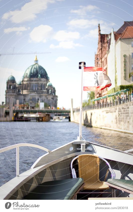 boat tour House (Residential Structure) Dome Manmade structures Building Architecture Tourist Attraction Landmark Berlin Cathedral Navigation Boating trip