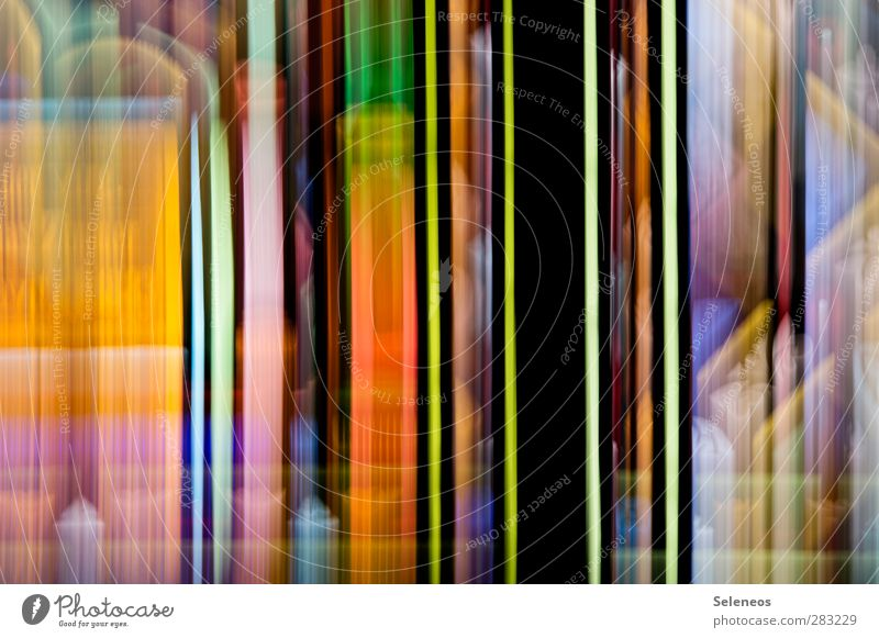 toward enlightenment Church Dome Window Glass Ornament Line Stripe Multicoloured Structures and shapes Colour photo Interior shot Abstract Pattern Deserted Day