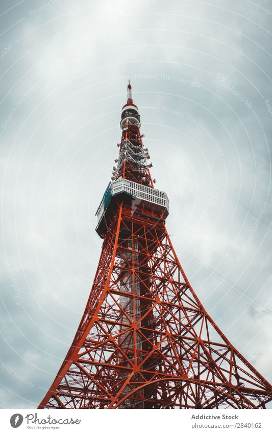 Big red telecom tower Tower Telecommunications City Clouds Sky Technology Communication Network Antenna Broadcasting Global Equipment Building transmitter