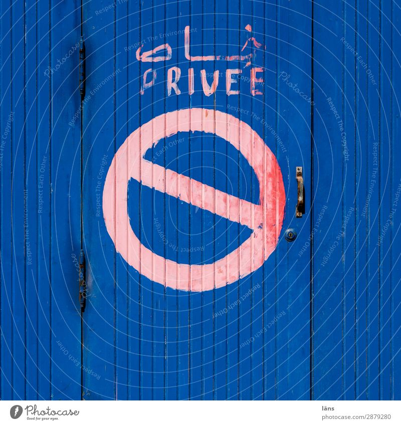 private Morocco Africa Wall (barrier) Wall (building) Facade Door Characters Signage Warning sign Mysterious Arrangement Protection Safety Planning Divide Bans