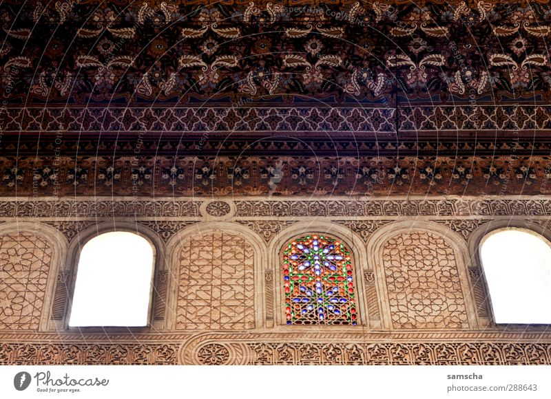 roof over one's head Interior design Church Manmade structures Building Architecture Wall (barrier) Wall (building) Roof Ornament Old Historic Morocco Marrakesh