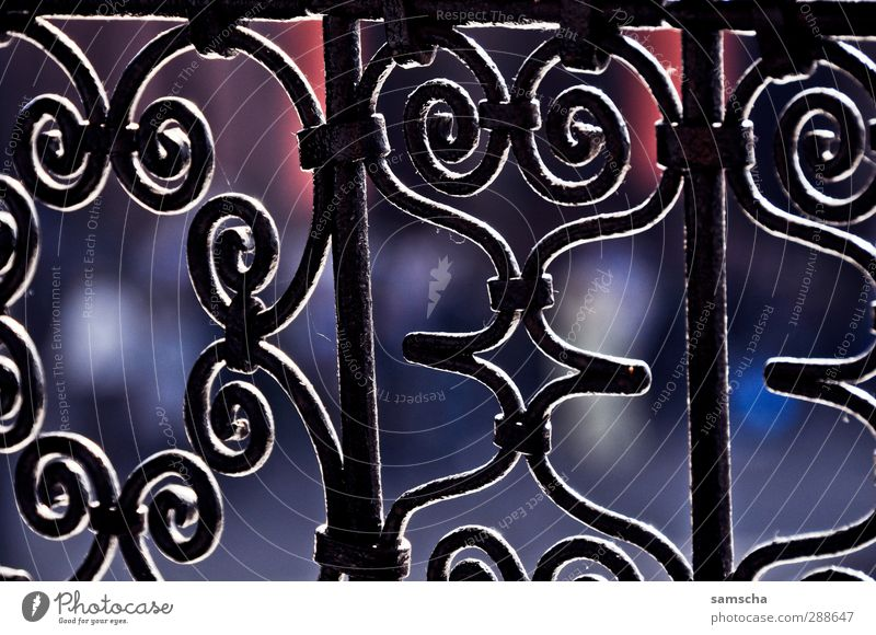Old Metal Decoration Esthetic Metalware Sign Fence Part Balcony Barrier Terrace Exotic Sharp-edged Ancient Old town Ornament