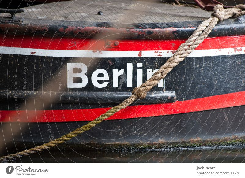 little B Downtown Berlin Inland navigation Fishing boat Rope Metal Characters Line Authentic Uniqueness Small Maritime Retro Red Black Moody Safety Modest Idyll
