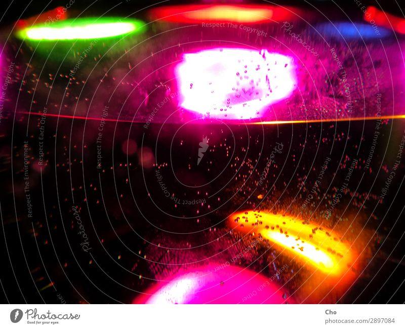 Tingle 2 Design Happy Night life Party Music Club Disco Feasts & Celebrations Dance Art Glass Water Glittering Illuminate Cool (slang) Fantastic Happiness