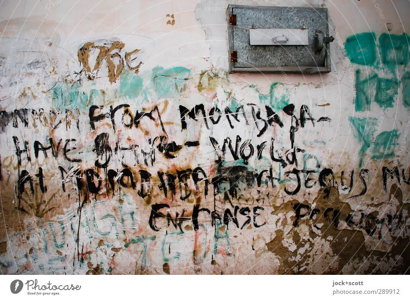 Mombasa ... Streetart City Far-off places Wall (building) Graffiti Wall (barrier) Think Metal Dirty Simple Idea Planning Hope Belief Trust Passion Information