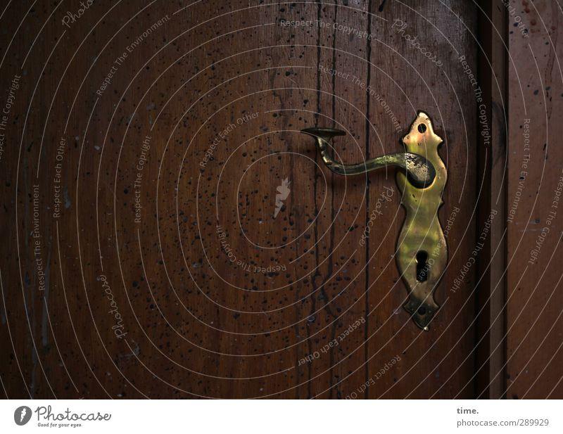 Old Dark Wood Interior design Metal Moody Art Room Door Flat (apartment) Authentic Living or residing Decoration Esthetic Historic Services