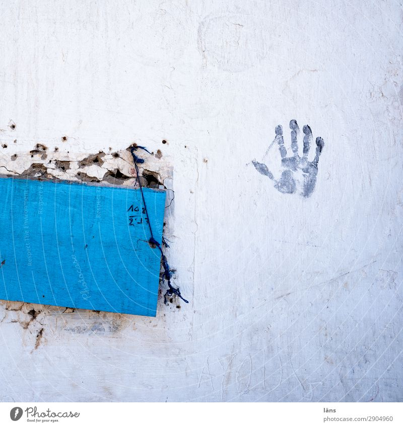 shake on it Life Hand Essaouira Africa Wall (barrier) Wall (building) Facade Window Simple Uniqueness Inspiration Closed Imprint Bound give sb. a high five