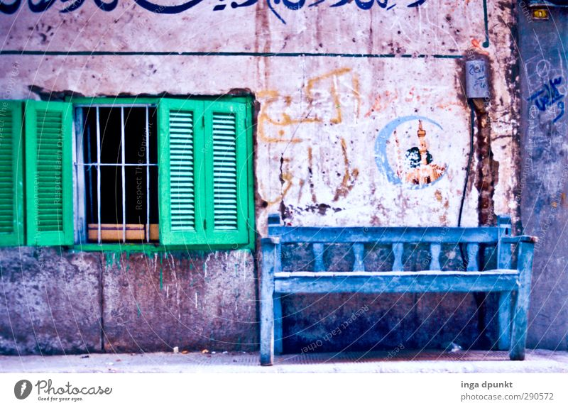 window seat Egypt Near and Middle East Deserted House (Residential Structure) Wall (barrier) Wall (building) Facade Window Town Decline Shutter Bench