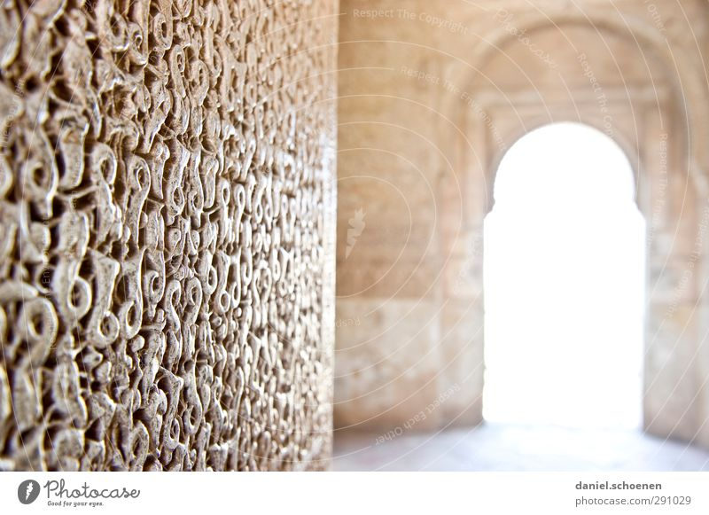 the other day with the Spaniard Vacation & Travel Tourism Far-off places Palace Castle Wall (barrier) Wall (building) Door Bright Arabia Alhambra Granada