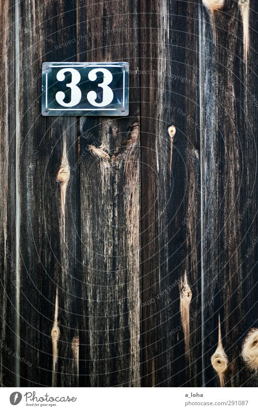 the perfect age Village Deserted Hut Wall (barrier) Wall (building) Wood Sign Digits and numbers Line Stripe Authentic Natural Original Retro Dry Blue Brown
