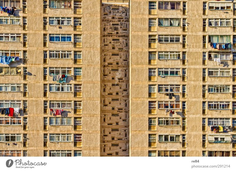 House (Residential Structure) Yellow Architecture Building Stone Car Window Gold Flat (apartment) Glass High-rise Concrete Living or residing