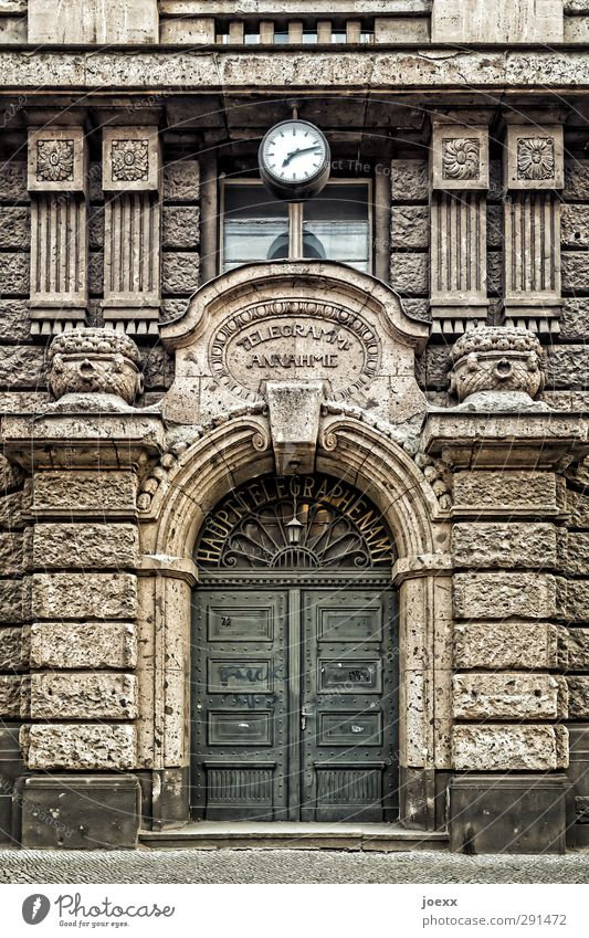 Old White Black House (Residential Structure) Architecture Stone Brown Door Facade Gate Ornament