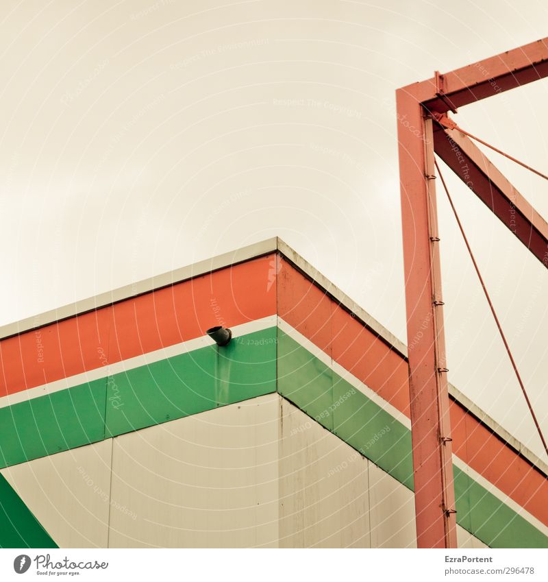 Green White Red Yellow Wall (building) Architecture Wall (barrier) Building Metal Line Facade Corner Technology Industry Factory Manmade structures