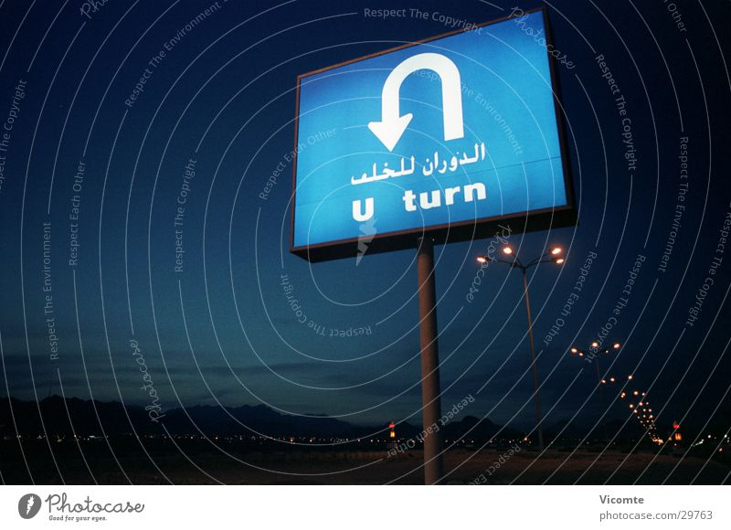 U-Turn Road sign Night Turnaround Egypt Arabia Transport Signs and labeling Landscape
