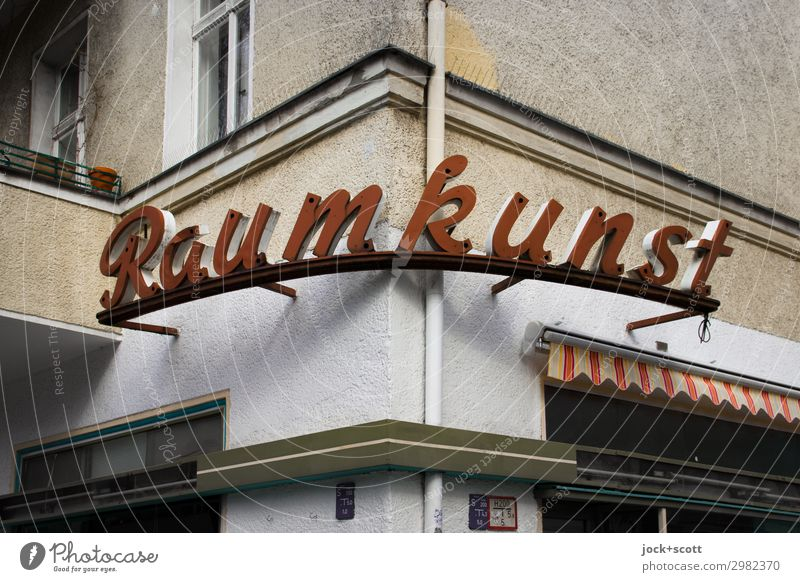 Space Art Style Design Living or residing Services Store premises Neukölln Building Facade Window Decoration Downpipe Sun blind Lightbox Signs and labeling