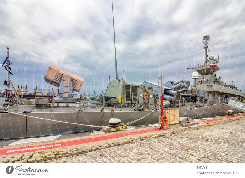 Varna, Bulgaria - July 16.2017: A part of Greece military navy ship in port. missile greece editorial anchor army background battle battleship blue boat cannon