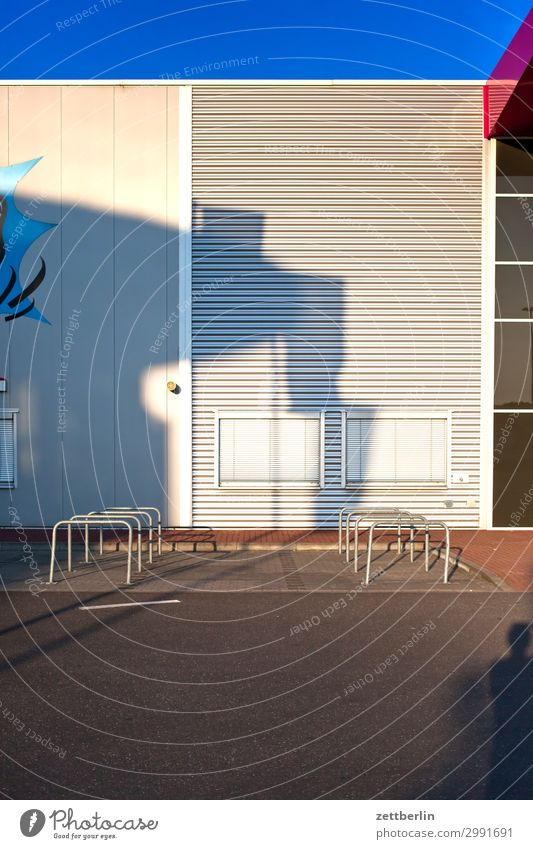 Shadow without fist House (Residential Structure) Hall Warehouse Markets Supermarket cash and carry Shopping Shopping malls Advertising Advertising Industry