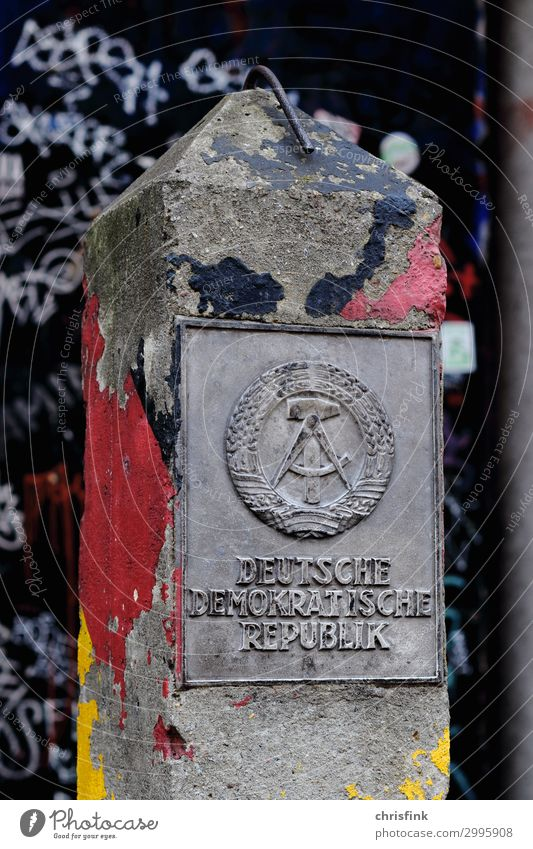 DDR border post with sign Art Tunnel Wall (barrier) Wall (building) Monument Concrete Aggression Old Historic Fear Society Testing & Control Death Divide