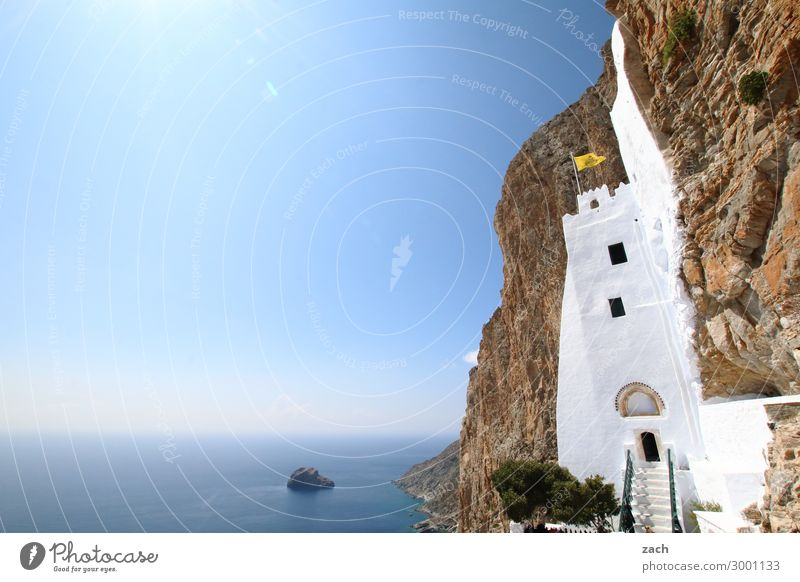 Blue White Ocean Religion and faith Wall (building) Coast Wall (barrier) Facade Rock Horizon Stairs Church Island Beautiful weather Historic Tourist Attraction