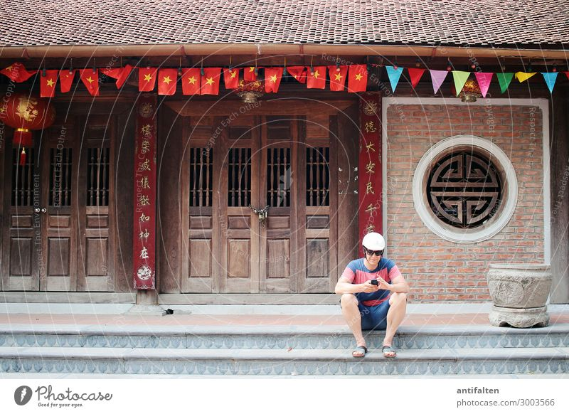 rest Vacation & Travel Tourism Adventure Feasts & Celebrations Human being Masculine Man Adults Partner Life Body Hand Fingers 1 30 - 45 years Culture sapa