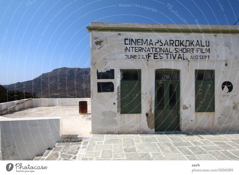 Cinema Paradiso Greece Serifos Cyclades Aegean Sea Mediterranean sea