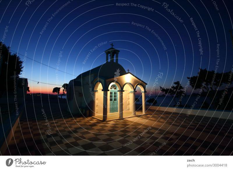 Summer Blue Tree Ocean Religion and faith Line Church Island Belief Cloudless sky Crucifix Mediterranean sea Terrace Greece Mosaic Chapel