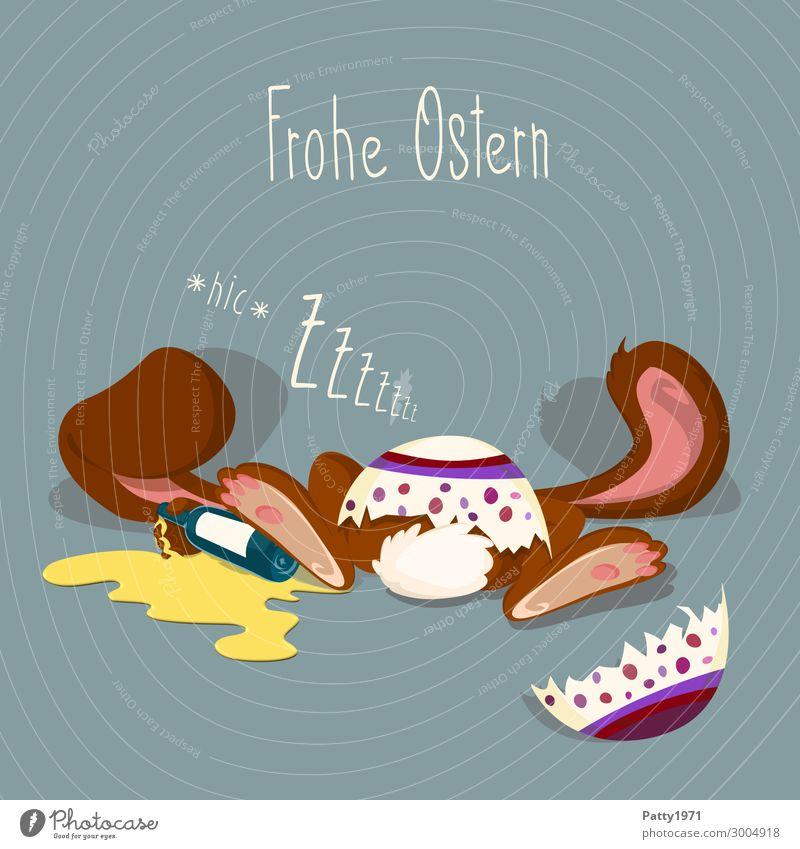 Happy Easter - Illustration Food Egg Easter egg Beverage Alcoholic drinks Spirits egg liqueur Feasts & Celebrations Animal Hare & Rabbit & Bunny Easter Bunny 1