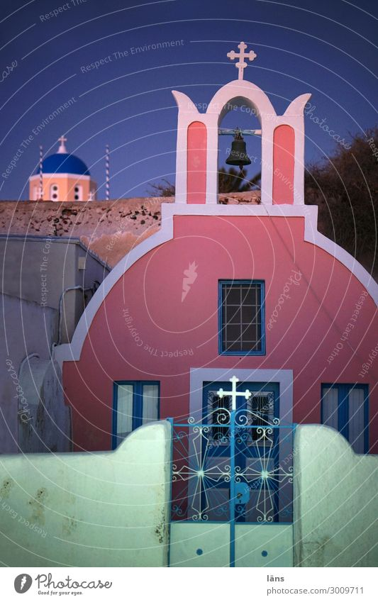 Cross density Vacation & Travel Tourism Trip House (Residential Structure) Oia Greece Town Church Gate Manmade structures Wall (barrier) Wall (building) Door