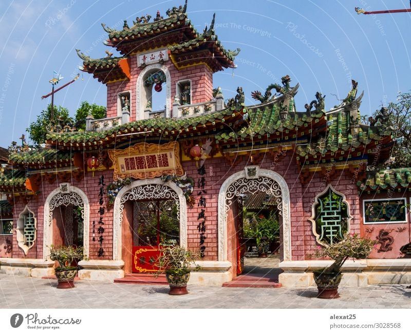 Chuc Thanh Pagoda, Hoi An - Vietnam Vacation & Travel House (Residential Structure) Building Architecture Old Adventure Ancient Asia asian Assembly chinese chuc