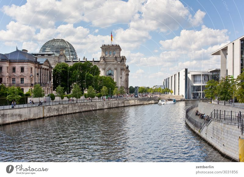 government quarter Architecture Berlin Reichstag Germany Capital city Federal Chancellery marie elisabeth lüders house paul löbe house Parliament Government