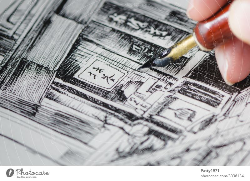 ink drawing Leisure and hobbies Draw Art Drawing Sign Characters Black White Inspiration Creativity Chinese Subdued colour Close-up Detail