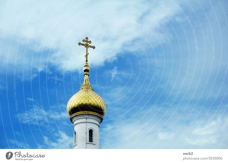 sign of hope Sky Clouds Vienna Central cemetery Church Church spire Gold Orthodoxy Orthodox church Russian-orthodox Russian Orthodox Church Tall Above