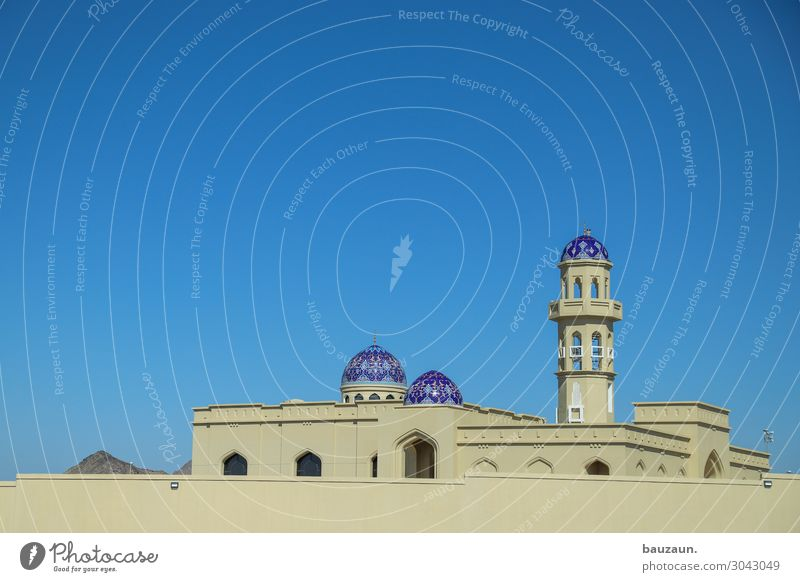 moschee. Vacation & Travel Tourism Sky Cloudless sky Oman Manmade structures Building Architecture Mosque Blue Culture Religion and faith Colour photo Deserted