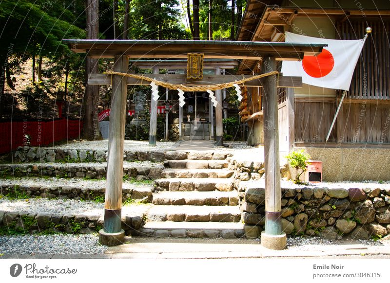 Japan Torii Building Architecture Temple O-Torii Gate Tourist Attraction Flag Vacation & Travel Religion and faith Colour photo Exterior shot
