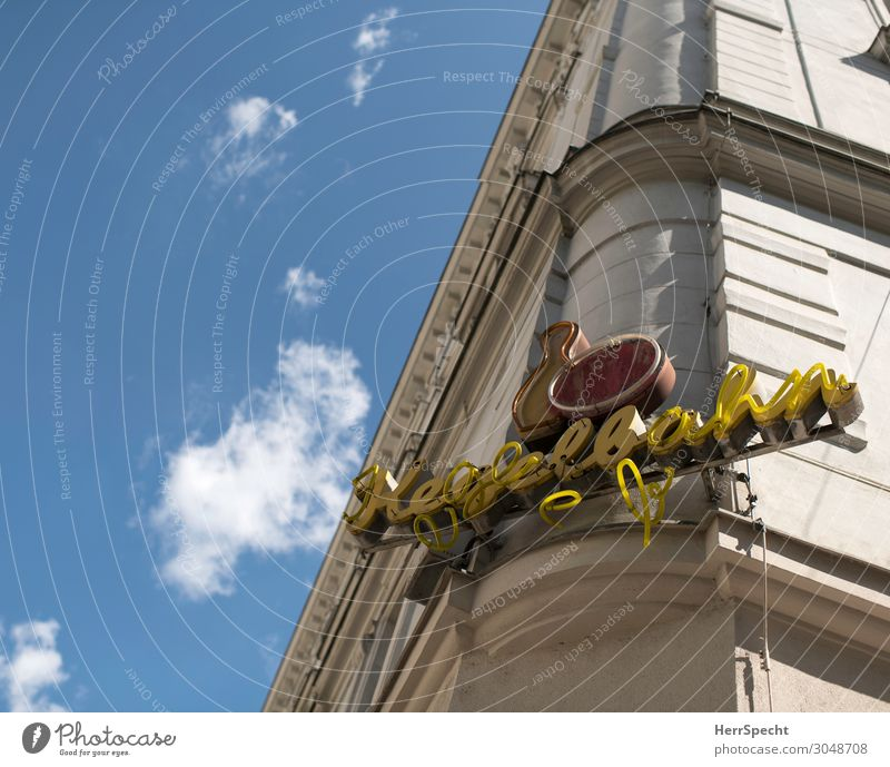 Sky Old Town House (Residential Structure) Clouds Yellow Building Facade Metal Retro Characters Glass Gloomy Beautiful weather Broken Sign