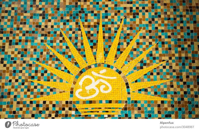 Oum | UT Kassel 19 Sun Sunset Sunbeam Joy Happy Happiness Contentment Joie de vivre (Vitality) Enthusiasm Euphoria Optimism Success Power Brave Passion