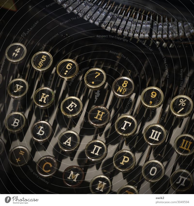 Russian for Runaways Typewriter Metal Sign Characters Digits and numbers Old Dark Authentic Glittering Historic Retro Round Many Complex Testing & Control