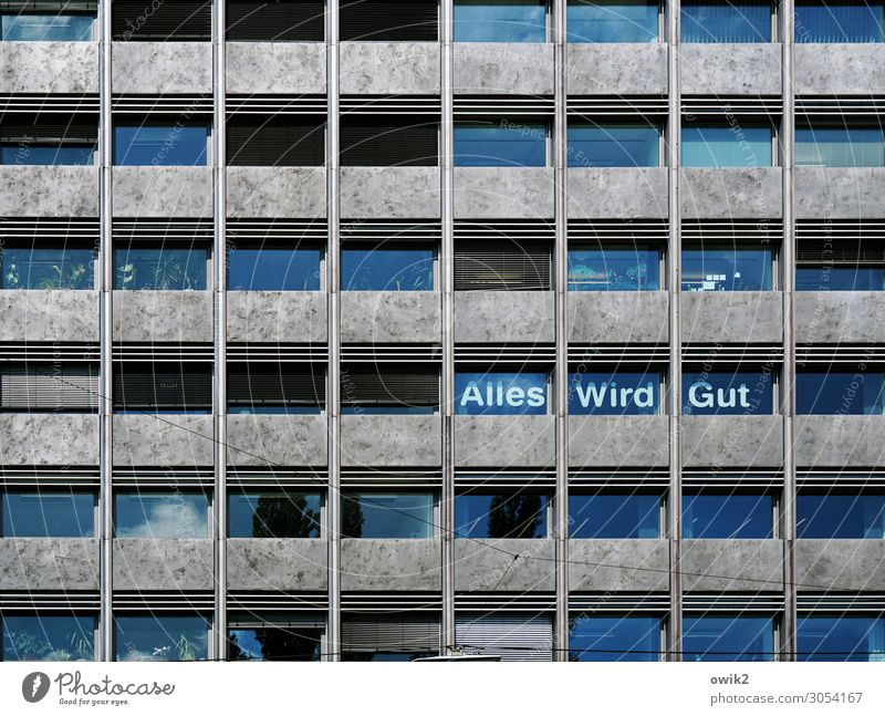 Calming Vienna Downtown House (Residential Structure) High-rise Wall (barrier) Wall (building) Balcony Window Concrete Glass Characters Tall Above Town Optimism