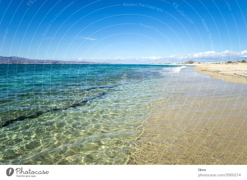 Island in sight Vacation & Travel Tourism Sun Beach Ocean Waves Beach vacation Sand Water Horizon Weather Beautiful weather Coast Mediterranean sea Naxos Blue