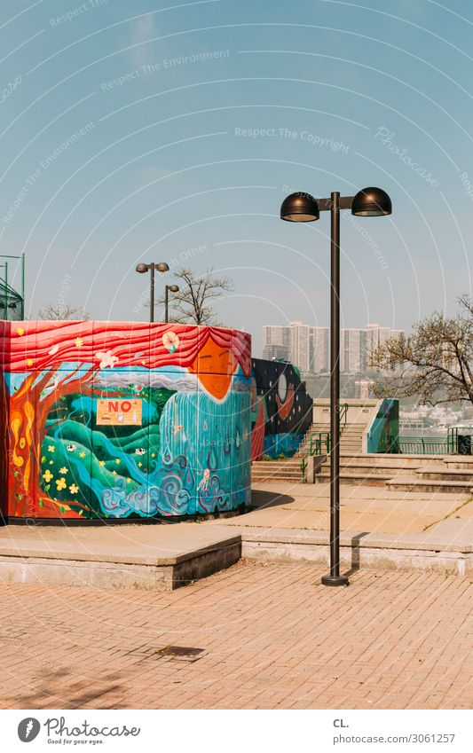 Town Graffiti Art Design Park High-rise Esthetic Creativity Beautiful weather Places Street lighting Cloudless sky Painting and drawing (object) Inspiration