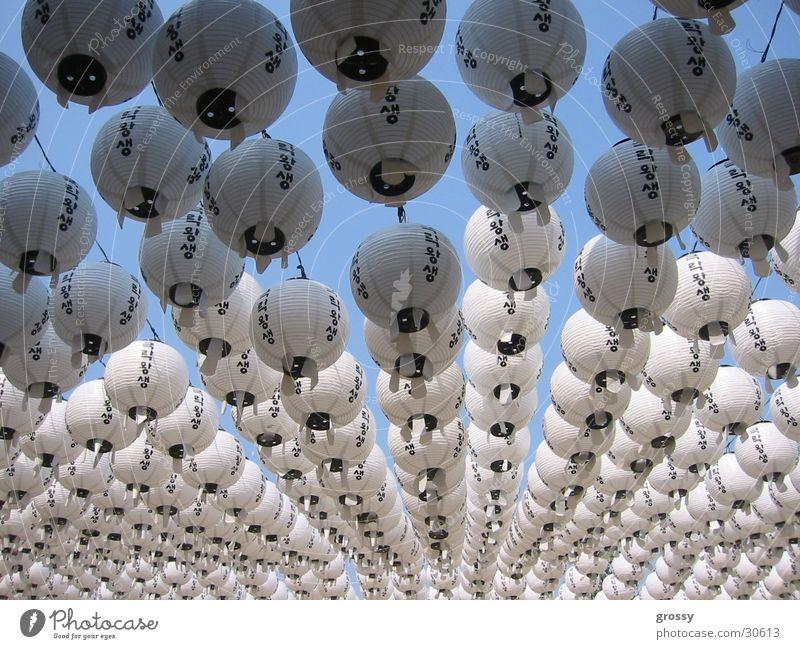Sky Balloon Leisure and hobbies South Korea Korea Seoul