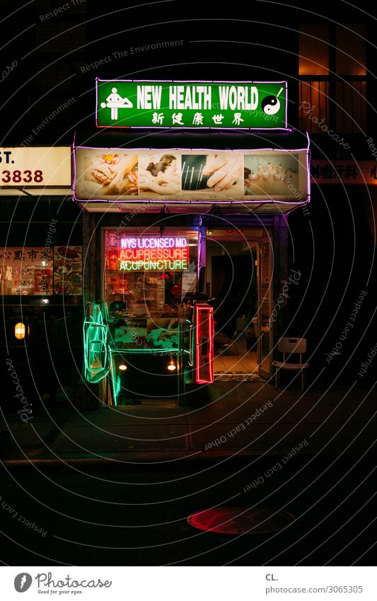 new health world Healthy Health care Medical treatment Wellness Massage Acupuncture City trip New York City Chinatown Town Street Sign Characters