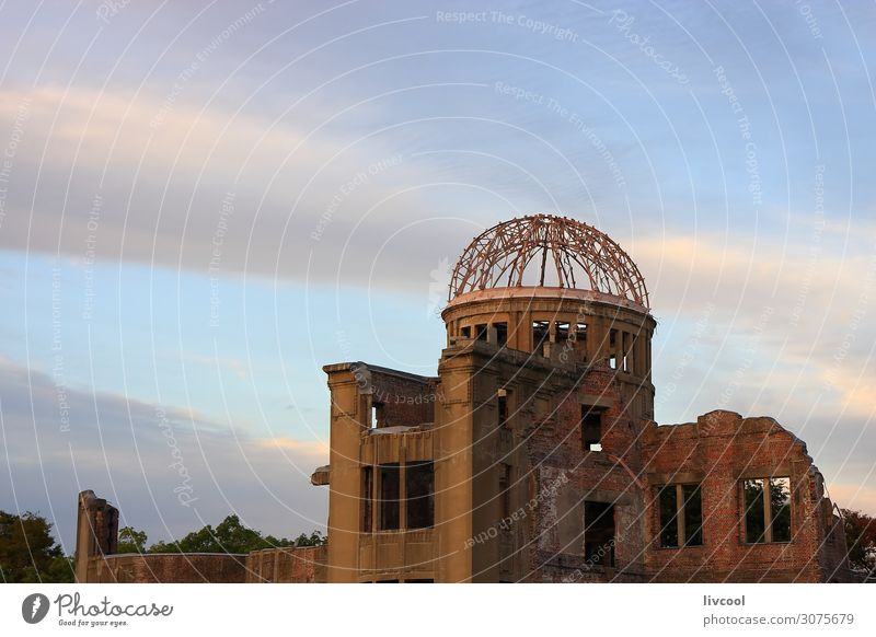 Peace monument of Hiroshima Sky Small Town Capital city Ruin Architecture Monument Facade Decadence Disaster Apocalyptic sentiment Vacation & Travel Hope War