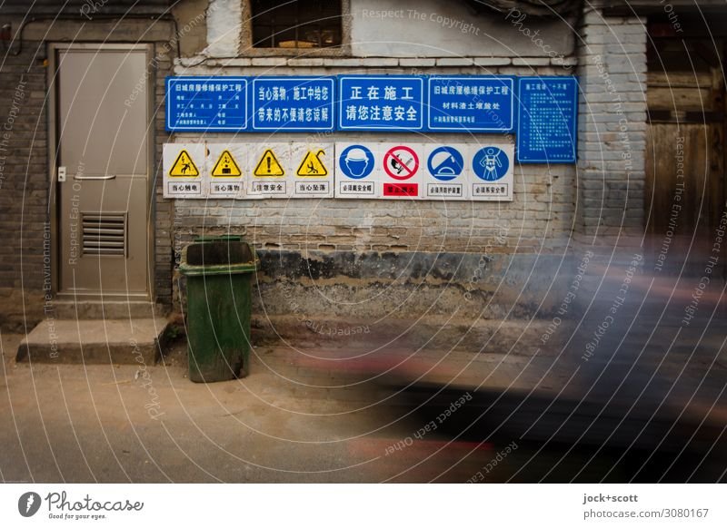 on the road again, Beijing Human being Wall (building) Wall (barrier) Door Signage Driving Traffic infrastructure Trash container Chinese Warning sign