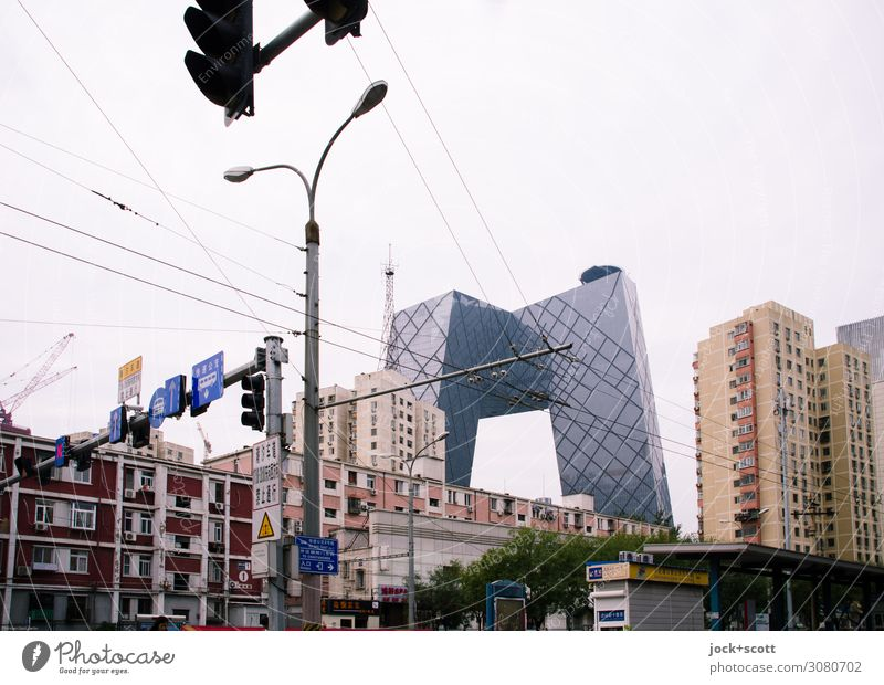 Network with TV Far-off places City trip Architecture Quarter Sky Bad weather Beijing Downtown High-rise Office building Town house (City: Block of flats)