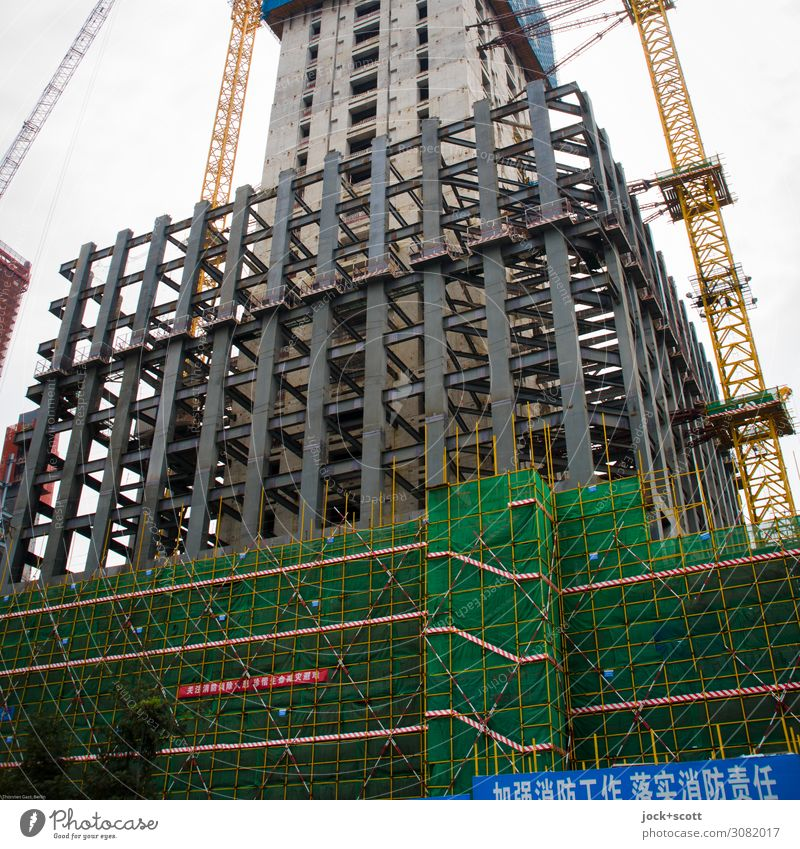 Basis in high-rise construction Construction site Beijing High-rise Manmade structures Steel carrier Steel construction Scaffolding Crane Signs and labeling